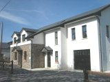 Castlewrixon, Ballyhea, Charleville, Co. Cork - Detached House / 5 Bedrooms, 4 Bathrooms / €350,000