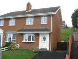 40 Tranarossan Avenue, Derry city, Co. Derry, BT48 0LN - Semi-Detached House / 3 Bedrooms / £190,000