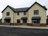 2 Bed Apartment, Carlow Town, Co. Carlow - New Development / 2 Bedrooms, Apartment For Sale / €127,000