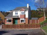 42 Hazelwood Avenue, Riverstown, Glanmire, Co. Cork - Detached House / 4 Bedrooms, 2 Bathrooms / €285,000