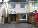 No. 73 Gort Greine, Rahoon, Galway City Suburbs, Co. Galway - End of Terrace House / 4 Bedrooms, 1 Bathroom / €185,000