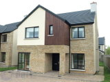 4 Bed Detached, Carlow Town, Co. Carlow - New Development / 4 Bedrooms, House For Sale / €315,000