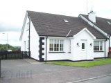 12 Carrig Dua Heights, Belleek, Co. Fermanagh - Semi-Detached House / 4 Bedrooms, 1 Bathroom / £130,000