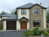 House Type A (incl. Garage), Ardkill Place, Ballinagh, Co. Cavan - New Home / 4 Bedrooms, 3 Bathrooms, Detached House / €170,000
